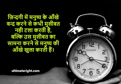 100+ bura waqt best shayari status hindi