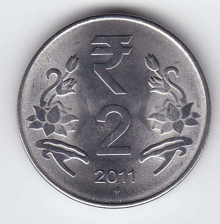 new 20 rs coin in india