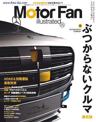 [雑誌] Motor Fan illustrated Vol.171