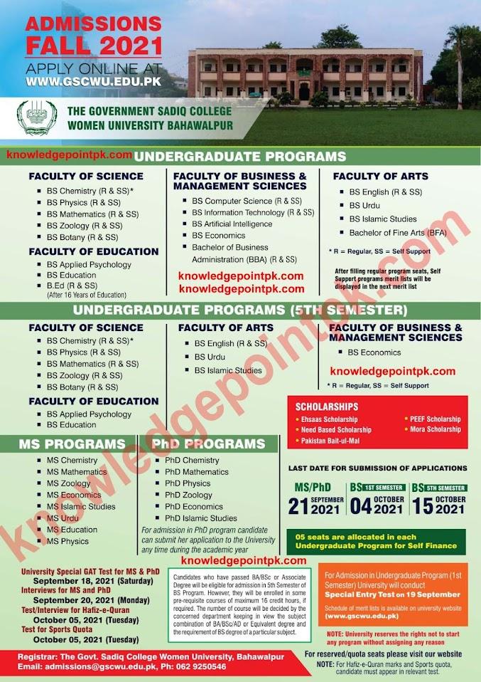 Admission Open GSCWU  Fall Semester 2021 -  The Government Sadiq College Women University  of Bahawalpur