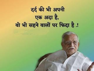 love status romantic best whatsapp image hindi,beautiful love status