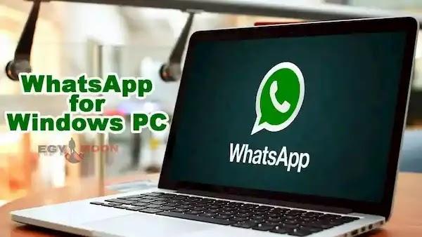 WhatsApp pc  الان على هاتفك أو الكمبيوتر في المنزل أو العمل