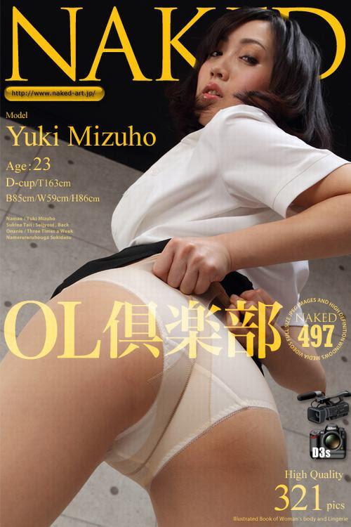 Naked-Art Photo No.00069 Yoko 洋子人妻Real Street Angels