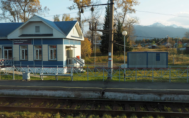 Транссибирская магистраль, станция Выдрино (на Байкале)