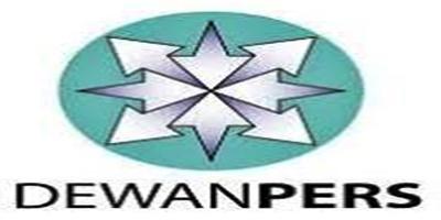 Dewan Pers: Akan Gratiskan 480 Wartawan Untuk UKW Buruan Daftar
