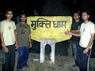 Muktidham Ghost Story In Hindi