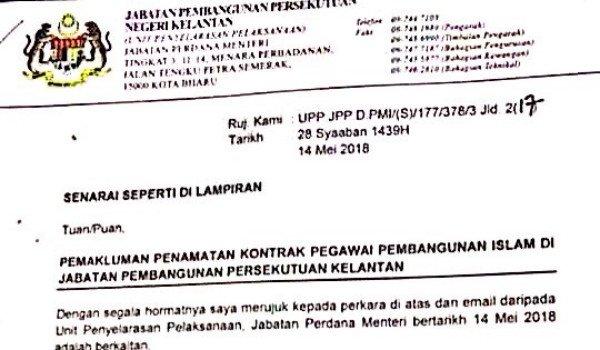Banyak agensi Islam ditutup orang Melayu kena buang