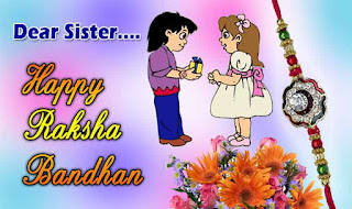 Raksha Bandhan Wishes Wallpaper