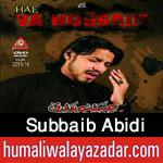 http://www.humaliwalayazadar.com/2015/10/subbaib-abidi-nohay-2016.html