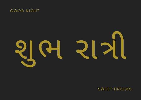 gujarati good night fotos,gujarati good night images