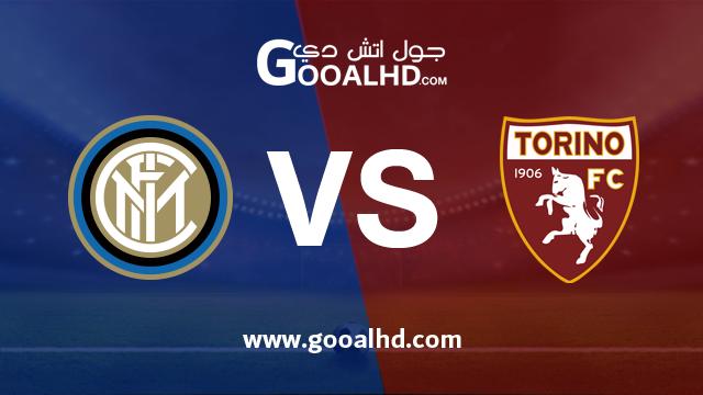 مباراة تورينو وانتر ميلان بتاريخ 27-01-2019 الدوري الايطالي