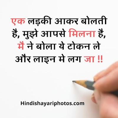 Attitude Shayari for Boy in Hindi
