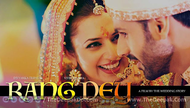 Rang Dey (Divyanka Tripathi & Vivek Dahiya) Guitar Chords, Hindi song sung by Prajakta Shukre, Shraddha Pandit, Shweta Pandit & Moin Sabri, and music composed by Amar Khandha