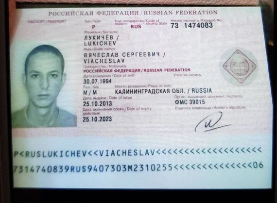 У Харкові затримали підозрюваних у нападі на ветерана АТО - ЗМІ
