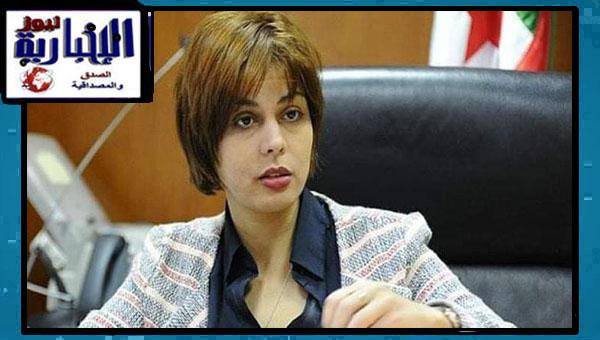 هدى فرعون وزيرة الاتصال السابقة تفجر قنبلة من العيار الثقيل