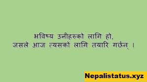 nepali-quotes-about-life-in-nepali-language