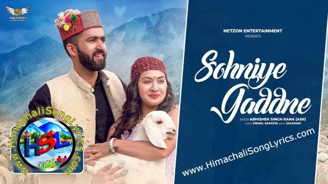 Sohniye Gaddne Song Lyrics - Abhishek Singh Rana | Sapna Chauhan