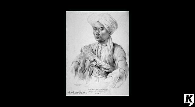 Teks Biografi Pangeran Diponegoro