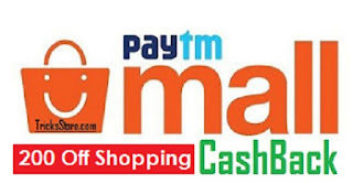 paytm-maha100-coupon