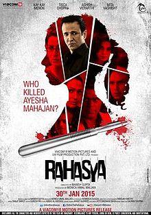 Rahasya (2015) Hindi Mystery HD
