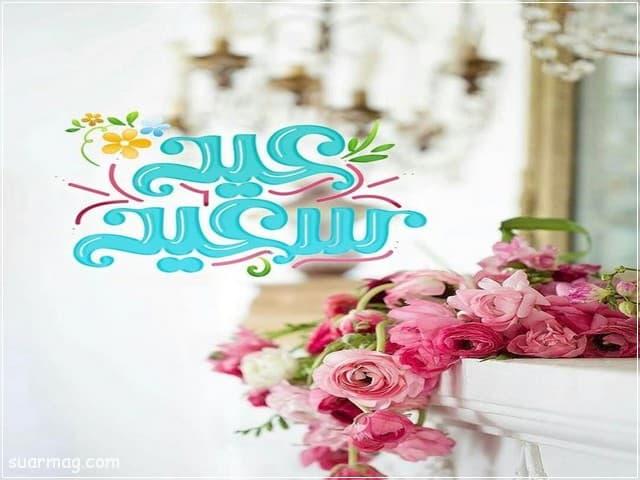 بوستات عيد الاضحى 3 | Eid Al-Adha Posts 3