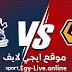مشاهدة مباراة توتنهام وولفرهامبتون بث مباشر ايجي لايف اليوم 27-12-2020 في الدوري الانجليزي