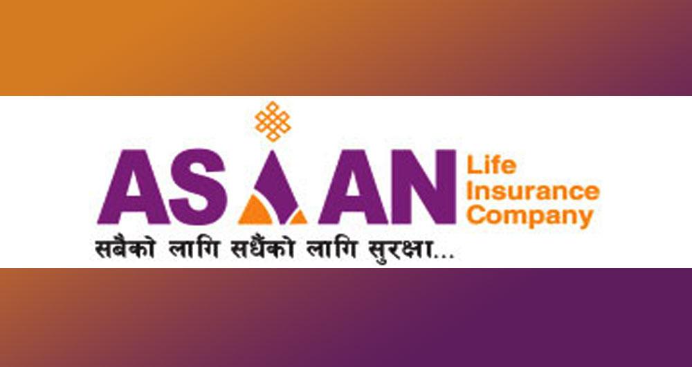 ASIAN Life Insurance