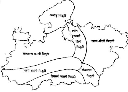 मध्यप्रदेश की मिट्टियाँ