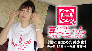 """261ARA-326 【Absolute beautiful girl】 21 years old 【Ultra SSS class】 AKARA went on! The reason why her appeared three times is """"There are three things twice?"""" ♪ """"I have been dohmadised in the SEX of AV 【The ultimate beautiful girl】"""" I want to do it soon … ♪ """"I have a welcome at all!"""