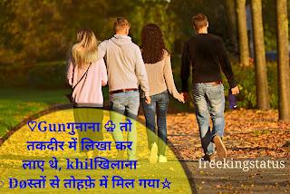 Dosti shayari in hindi,Dosti shayari