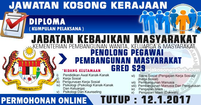 Jawatan Kosong Penolong Pegawai Pembangunan Masyarakat Gred S29 Jawatan Kosong Terkini Negeri Sabah