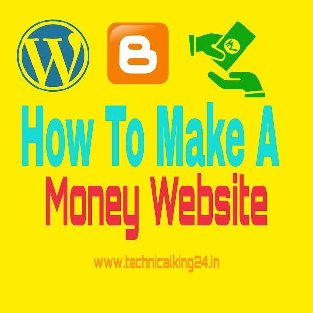 How to make a money making website | पैसे कमाने की वेबसाइट कैसे बनाये