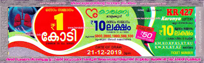 "keralalottery.info, ""kerala lottery result 21 12 2019 karunya kr 427"", 21st December 2019 result karunya kr.427 today, kerala lottery result 21.12.2019, kerala lottery result 21-12-2019, karunya lottery kr 427 results 21-12-2019, karunya lottery kr 427, live karunya lottery kr-427, karunya lottery, kerala lottery today result karunya, karunya lottery (kr-427) 21/12/2019, kr427, 21/12/2019, kr 427, 21.12.2019, karunya lottery kr427, karunya lottery 21.12.2019, kerala lottery 21/12/2019, kerala lottery result 21-12-2019, kerala lottery results 21 12 2019, kerala lottery result karunya, karunya lottery result today, karunya lottery kr427, 21-12-2019-kr-427-karunya-lottery-result-today-kerala-lottery-results, keralagovernment, result, gov.in, picture, image, images, pics, pictures kerala lottery, kl result, yesterday lottery results, lotteries results, keralalotteries, kerala lottery, keralalotteryresult, kerala lottery result, kerala lottery result live, kerala lottery today, kerala lottery result today, kerala lottery results today, today kerala lottery result, karunya lottery results, kerala lottery result today karunya, karunya lottery result, kerala lottery result karunya today, kerala lottery karunya today result, karunya kerala lottery result, today karunya lottery result, karunya lottery today result, karunya lottery results today, today kerala lottery result karunya, kerala lottery results today karunya, karunya lottery today, today lottery result karunya, karunya lottery result today, kerala lottery result live, kerala lottery bumper result, kerala lottery result yesterday, kerala lottery result today, kerala online lottery results, kerala lottery draw, kerala lottery results, kerala state lottery today, kerala lottare, kerala lottery result, lottery today, kerala lottery today draw result"