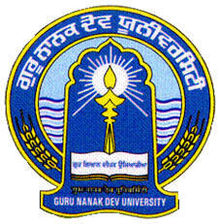 GNDU Amritsar Jobs Recruitment 2020 - Coach Posts