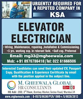 Elevator Electrician Jobs Vacancy in KSA
