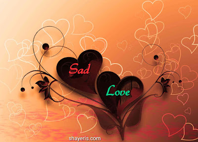 Sad Shayari In Hindi For Love | New Sad Shayari