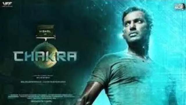 Chakra Full Movie Watch Download Online Free