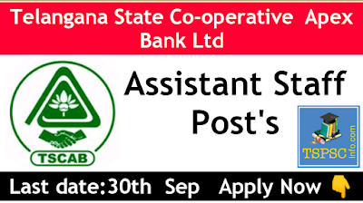 https://www.tspscinfo.com/2019/09/telangana-state-cooperative-bank.html