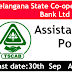 telangana state cooperative bank recruitment 2019 staff assistant posts apply online