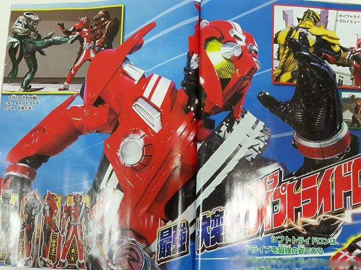 Kamen Rider Drive Final Form: Type Tridoron