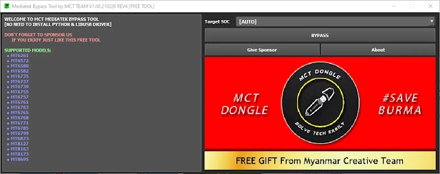 MCT MediaTek Bypass Tool V4 Free Download Updated - 27-02-2021 [Portable Tool]