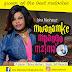 Isha Mashauzi - Mwanamke Mpango Mzima | Mp3 Download (New Song Audio)