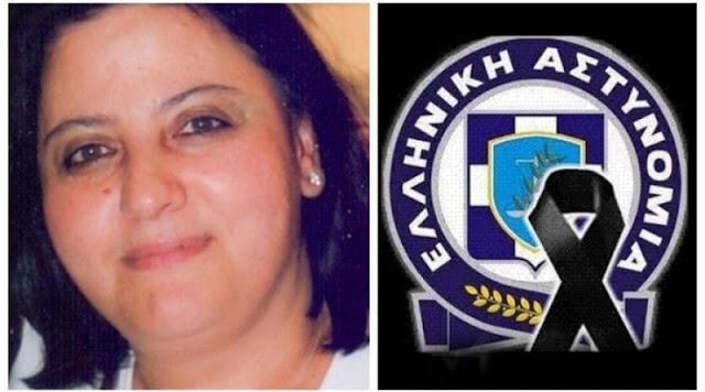 Θλίψη στην Ελληνική Αστυνομία - Κατέληξε από κορωνοϊό αστυνομικός μητέρα δυο παιδιών