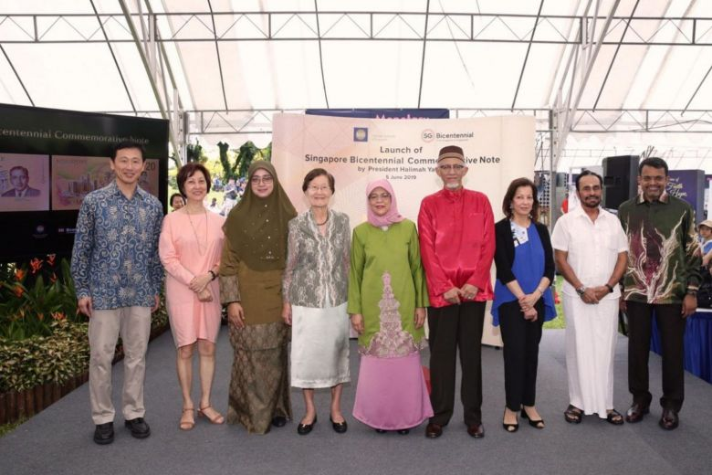 President Halimah launches commemorative $20 notes to mark bicentennial year