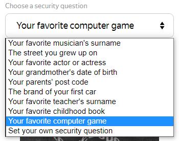 Perguntas de segurança