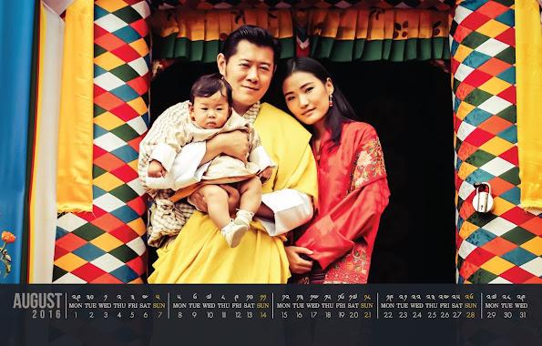 King Jigme Khesar Namgyal Wangchuck, Queen Jetsun Pema, Prince Jigme Namgyel Wangchuck of Bhutan