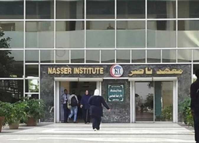 وظائف معهد ناصر أخصائي فني تمريض براتب 5 آلاف جنية 2021