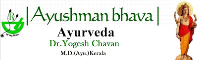 leucoderma ayurvedic treatment nashik Dr.Yogesh Chavan