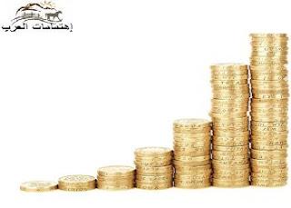 لجنة السياسات بالبنك المركزى المصرى تخفض سعر الفائدة