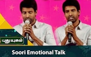 Actor Soori Emotional Talk   First Frame   Puthuyugam Tv